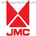 Оптом из Китая запчасти  для китайских грузовиков JMC.