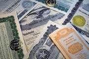 Куплю продам в Брянске ценные бумаги акции МРСК Центра,  Ростелеком,  Газпром,  Лукойл курс продажа