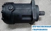 Гидромотор (шпонка)   МГП